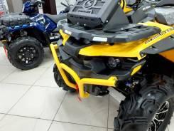 Stels ATV 850G Guepard Trophy PRO CVTech, 2020