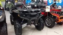 Квадроцикл Stels ATV 650 Guepard Trophy eps CVTECH, 2020