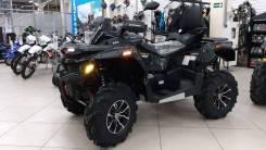 Stels ATV 650 Guepard Trophy EPS CVTech, 2020