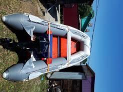 Лодка(3.6) с мотором( suzuki9.9) и прицепом