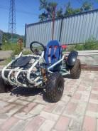 Bot KFX 110