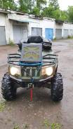 Arctic Cat TRV 500, 2006