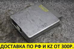 Блок управления двс Mazda GY2318881B контрактные