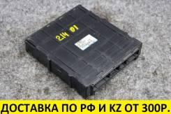 Блок управления двс Mazda FS8T18881A контрактные