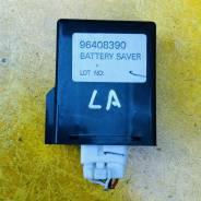 Реле (блок) защиты аккумулятора АКБ Chevrolet Lacetti 2003-2013 [96408390]
