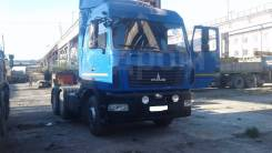 МАЗ 6430В9, 2013