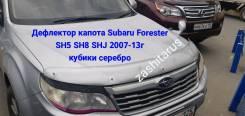 Дефлектор капота Subaru Forester SH5 SH8 SHJ 2007-13г шелк серебро