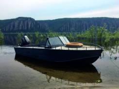 Лодка Прогресс 4 с мотором Ямаха 40, 2т., три цилиндра, гидроподъемник
