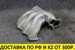 Коллектор впускной (металл) Toyota / Lexus. 1MZ. контрактный
