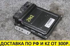 Блок управления двс Nissan Teana j31 vq35de A56-U20