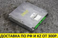 Блок управления двс Mazda B5C8-18-881E