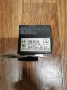 Блок управления штатной сигнализацией Mercedes-Benz W211