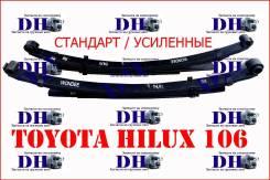 Рессора в сборе Toyota Hilux Pick UP / Тойота Халюкс 106 задняя