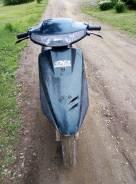 Honda Dio AF27, 1997