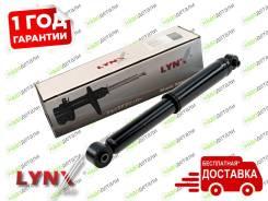 Амортизатор газомаслянный передний LYNX для Nissan Navara (D40)
