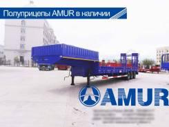 AMUR полуприцеп- трал LYR9506TDP, 2019