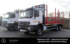 Mercedes-Benz Actros 3346 AS, 2019