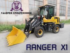 Ranger X1, 2020