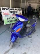 Yamaha Grand Axis 100, 2007