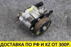 Гидроусилитель Nissan March K11 CG10DE контрактный