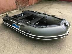 Лодка надувная меркури 3,4 ПВХ