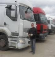 Грузовые перевозки по России 1 - 3 - 5 - 10 - 20 тонн.