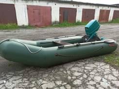 """Продаю комплект лодка ПВХ """"Тайга"""" + лодочный мотор Suzuki 5 л. с."""