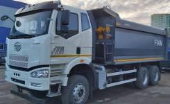 FAW CA3250 Амкар, 2020