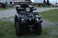 ATV-600, 2015