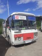 ПАЗ 32054, 2015