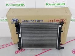 Радиатор ДВС Hyundai Solaris 2 (2017-нв) [25310H5000]