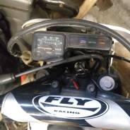 Honda CRM 50, 1997