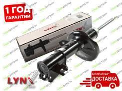 Стойка амортизационная задняя LYNX для Suzuki Liana / Aerio