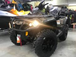 BRP Can-Am Outlander 650 XT Camo 2020, 2020