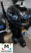 Лодочный мотор Marlin MP 40 AMH JET Оф. дилер Мототека
