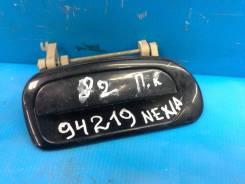Ручка двери передней наружная правая, Daewoo Nexia 1995-2016 [96211474]