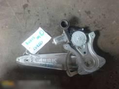 Стеклоподъемник электр. задний левый, Toyota Auris (E15) 2006-2012[6980452090]