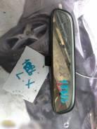 Зеркало заднего вида, Mitsubishi Lancer (CX, CY) 2007> [MN124448]