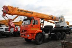 Автокран Ивановец КС-45717К-3Р, 2020