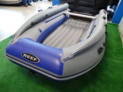 Лодка надувная Reef Тритон 340нднд