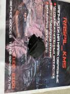Продам коробку предохранителей Toyota chaser