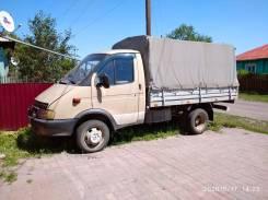 ГАЗ 33021, 1995