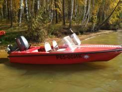 Лодка Нептун-2 с мотором Yamaha