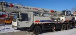 Zoomlion QY30V-1, 2014