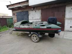 Лодку ПВХ б/у