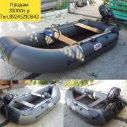 Лодка резиновая Corso