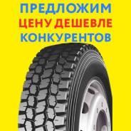 Roadlux R-518, 11.00 R22.5