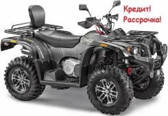 Квадроцикл Stels ATV 600YL Leopard, 2020