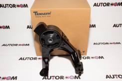 Подушка двигателя задняя Tenacity Awsto1093
