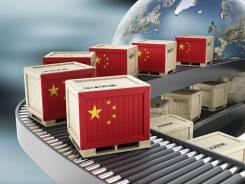 Грузоперевозки из Китая (Актуально 18.06)